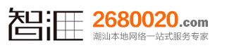 智汇广告策划logo